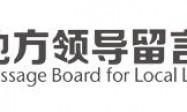 原阳县原官路将升级调整为S506省道